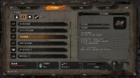 《只狼》商人NPC+两本技能书+苇名之底位置+钟鬼位置8.苇名流技能书&老鼠任务