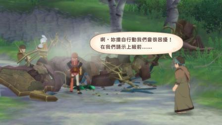 《薄暮传说:终极版》PC中文全剧情5.丘陵