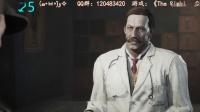 《沉没之城》PC版最高画质全主线流程3