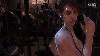 《合金装备5:幻痛》静静福利画面如何解锁 01