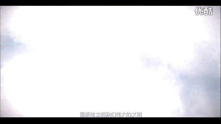 《TERA》七大种族高清宣传片