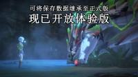 【游侠网】《怪物猎人物语2》第二次免费更新