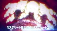 【游侠网】PS4/PS Vita《神秘事件:侦探的谢幕演出》新PV