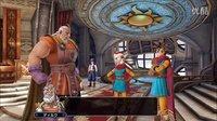 PS4 勇者斗恶龙 暗黑龙与世界之树 7