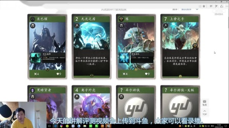 《Artifact》英雄评测4 英雄-绿色