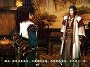 古剑奇谭2正式版娱乐流程第十二期