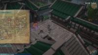 《幻想三国志5》全剧情流程通关解说攻略视频 - 7.7