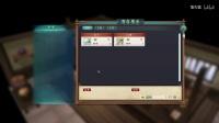 《幻想三国志5》全剧情流程通关解说攻略视频 - 4.4