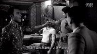 【游侠网】《黑手党3》E3 2016中文宣传片
