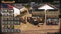 《钢铁之师:诺曼底44》试玩第1集-美军第3装甲师单位展示