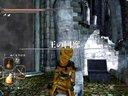 Dark Souls 2 - 使用浮空BUG跳過鏡騎士區