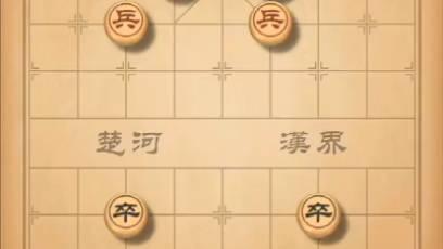 天天象棋残局挑战214期