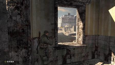 《狙击精英V2重制版》实况流程视频3.第一章