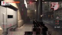 【兴发首页网】《德军总部:新血脉》Switch与X1X版对比视频
