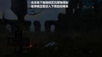 《黑暗之魂重制版》全武器收集54.槌:巴摩斯锤子