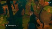 PSVR游戏《幽灵巨人》游戏演示