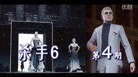 88解说《杀手6》实况攻略第4期第一章巴黎精彩的表演全机会全演示四种方案速通(中),不搞暗杀,直接明杀与逃脱技巧,瞬间暗杀多人技巧