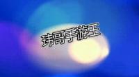 《怪物猎人世界》5月11日至5月17日活动任务介绍