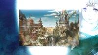 【游侠网】3DS《勇气默示录2》预告片