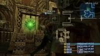 《最终幻想12黄金年代》重置版王墓探索#14