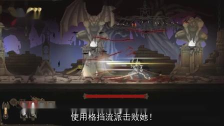 《黑暗献祭》最全BOSS攻略-埃莉米娅-黑鸦女爵
