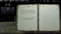 《战神4》初体验直播实况流程视频合集1