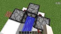 minecraft我的世界:非常简单可控制距离的TNT大炮