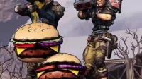 【游侠网】《无主之地3》汉堡发射器演示