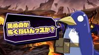 【游侠网】《魔界战记6》第三弹宣传影片