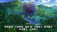 剧场版《精灵宝可梦 大家的物语 》新宣传视频
