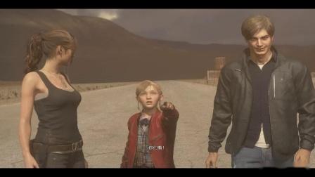《生化危机2重制版》真结局视频分享