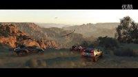 《飙酷车神:狂野之路》发售预告