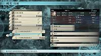 《最终幻想零式HD》PC版一周目最高难度实况解说(第十期 下水道战役)