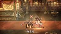 《影之刃3》剑啸江湖·终极测试正式开启!