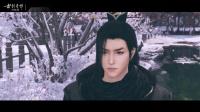 《古剑奇谭OL》公测主题曲MV