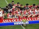 实况足球2013亚洲杯日本VS中国决赛