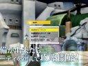 《刀剑神域:失落之剑》新预告片