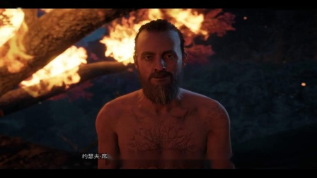 《孤岛惊魂新曙光》游戏流程9(完结)(结局:杀死约瑟夫)