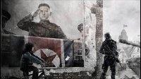 全中文剧情 国土防线2:革命最高难度 第一章 严厉惩治黑摩的