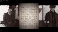 《隐形守护者》主要角色十四人隐藏剧情合集6.冯一贤