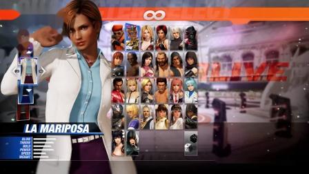 《死或生6》全女性角色服装展示10玛莉波沙lamariposa