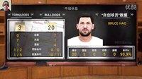 布鲁【NBA2K16】MC生涯模式 高中场均30+无解!改键重玩(一)