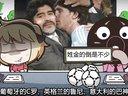 暴走编辑部的故事之尼美的世界杯
