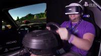 【游侠网】《驾驶俱乐部VR》试玩演示