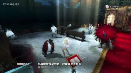 《凯瑟琳Full Body》中文版全流程视频攻略合集5转为琳线