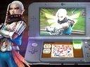 3DS《塞尔达无双》全新游戏宣传片
