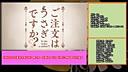 【天堂&呜喵】2015年10月新番导视