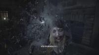 【游侠攻略组原创】《生化危机8》女儿打法分享
