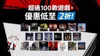 【游侠网】PlayStation港服日系游戏祭典