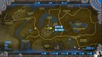 《塞尔达传说荒野之息》全部盾牌获得方法4.王族盾